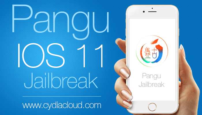 Download Cydia iOS 11 4 with Pangu 11 jailbreak Download